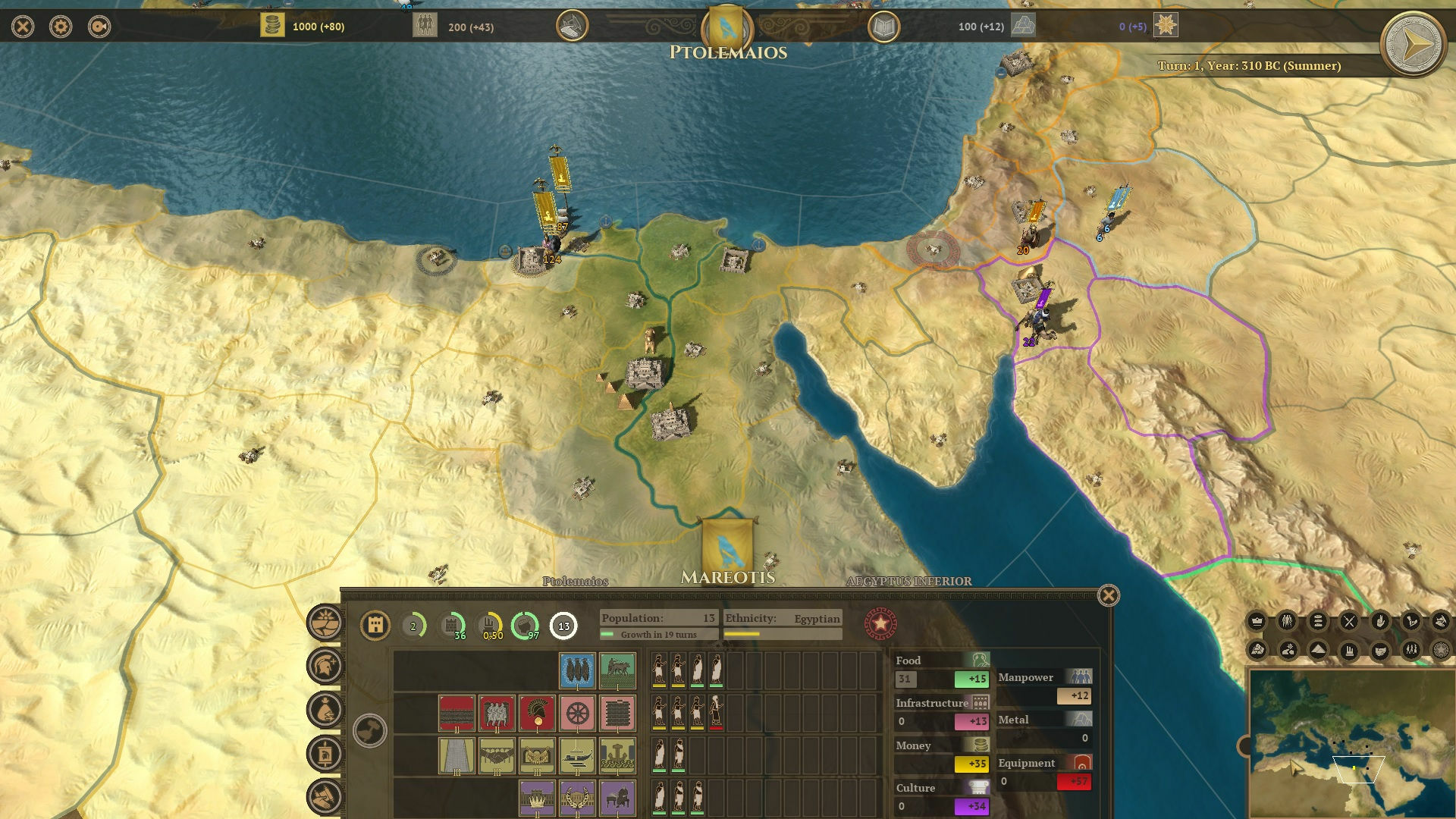 Field of Glory: Empires screenshot 2