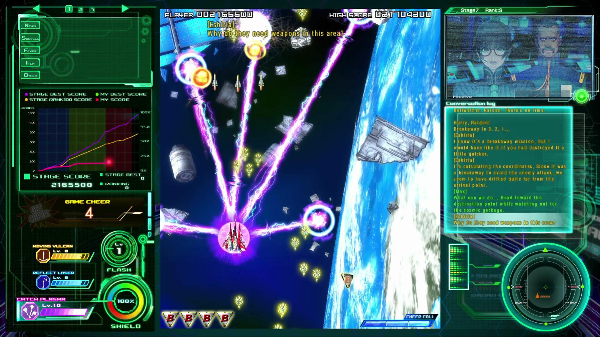 Raiden V: Director's Cut screenshot 1