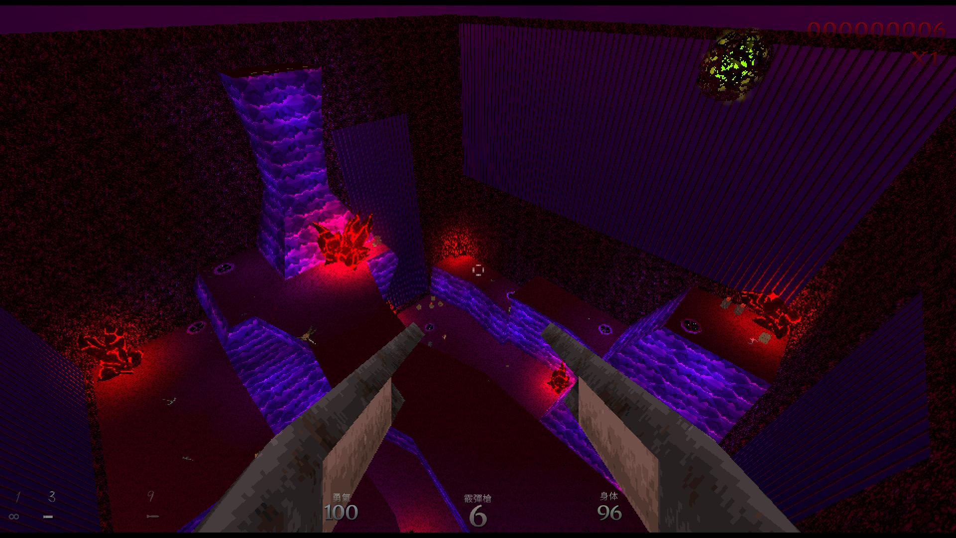DUSK - Intruder Edition screenshot 1