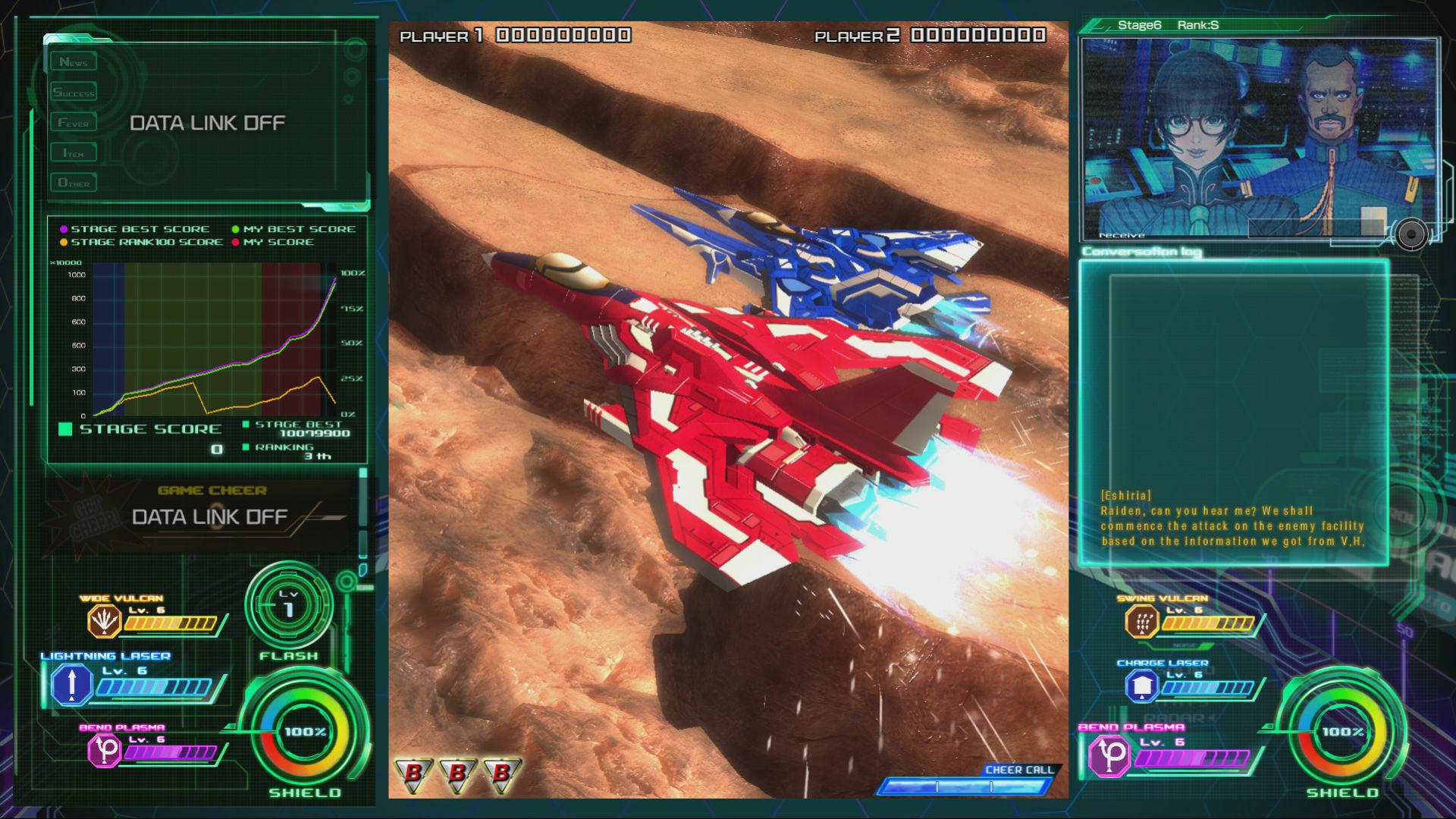 Raiden V: Director's Cut screenshot 3