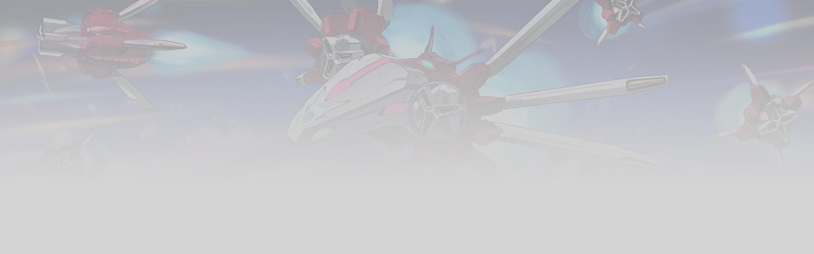 Crimzon Clover: World Ignition - GOG Database Beta